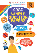 Oswaal CBSE Sample Question Papers Class 6 Maths  For March 2019 Exam