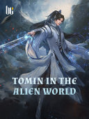 Tomin in The Alien World Book