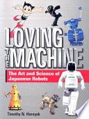 英文版ロボット