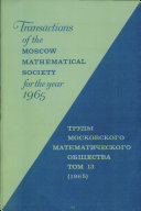 Transactions of the Moscow Mathematical Society Book
