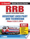 RRB Assistant Loco Pilot and Technician 2018 (English Guide)