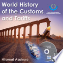 World History of the Customs and Tariffs Book