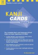 Japanese Kanji Cards Kit