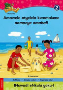 Books - Hola Grade 2 Big Book 1 Amawele atyelela kwamalume namanye amabali | ISBN 9780195986662