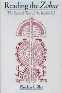 Reading the Zohar