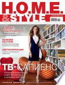 H.O.M.E.& Style