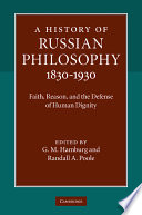 A History of Russian Philosophy 1830   1930