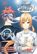 Food Wars - Shokugeki No Soma 30