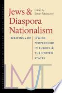 Jews and Diaspora Nationalism