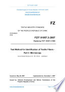 FZ T 01057 3 2007  Translated English of Chinese Standard   FZT 01057 3 2007  FZ T01057 3 2007  FZT01057 3 2007