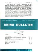 China Bulletin