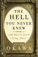 The Hell You Never Knew