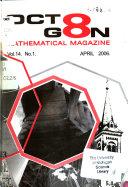 Octogon Mathematical Magazine
