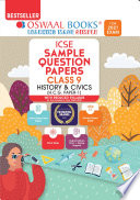 Oswaal ICSE Sample Question Papers Class 9 History & Civics Book (Reduced Syllabus for 2021 Exam)