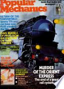 huhtikuu 1977