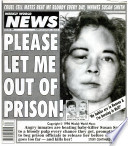Jul 23, 1996
