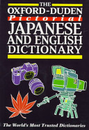 The Oxford Duden Pictorial Japanese   English Dictionary