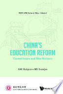 China s Education Reform