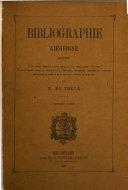 Bibliographie liégeoise