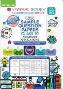 Pdf Oswaal CBSE Sample Question Paper Class 10 Computer Science Book (Reduced Syllabus for 2021 Exam)