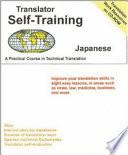 Translator Self-training Japanese