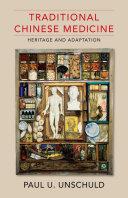Traditional Chinese Medicine Pdf/ePub eBook