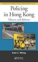 Policing in Hong Kong