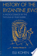 History Of The Byzantine Jews Book