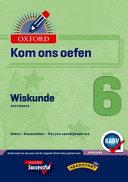 Books - Oxford Kom Ons Oefen Wiskunde Graad 6 Oefenboek | ISBN 9780199057733