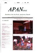 APANews