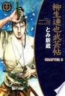 Yagyu Renya Legend Of The Sword Master