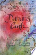 Dancing Earth