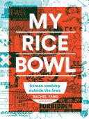 My Rice Bowl Pdf