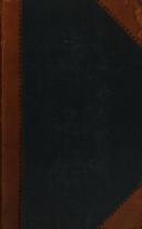 Заглавна страница