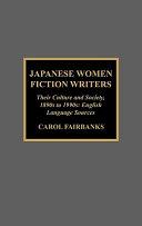 Japanese Women Fiction Writers