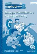 Books - Oxford Kereiti Ya R Buka Ya Morutabana | ISBN 9780190406974