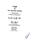Fiqh of the Muslim family