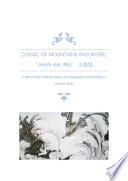 Classic of Mountains and Rivers; ' Shan Hai Jing ' 山海经