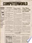 1986年8月11日