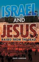 Israel and Jesus