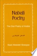 Nabati Poetry