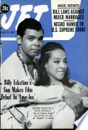 29 июн 1967