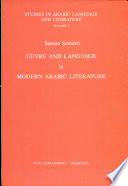Genre And Language In Modern Arabic Literature