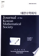 Journal of the Korean Mathematical Society