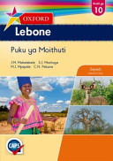 Books - Oxford Lebone Grade 10 Learnerss Book (Sepedi) Oxford Lebone Kreiti Ya 10 Puku Ya Moithuti | ISBN 9780199059492