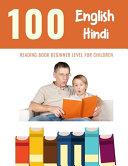 100 English   Hindi Reading Book Beginner Level for Children