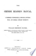 The Chinese reader s manual Book