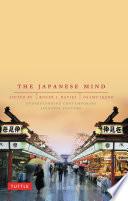 Japanese Mind  : Understanding Contemporary Japanese Culture
