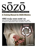 Sozo - Salvation, Deliverance, Healing, & Wholeness