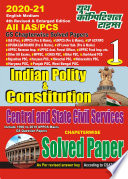INDIAN POLITY & CONSTITUTION (2020-21 ALL IAS/PCS)